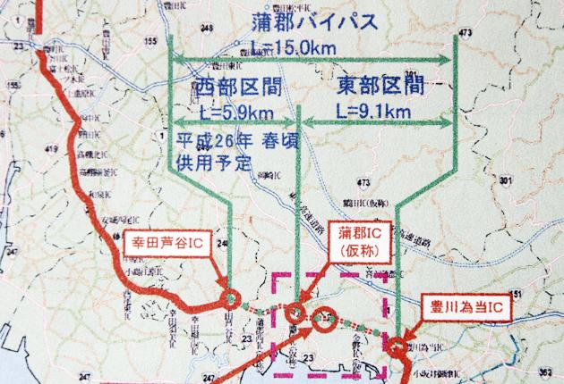 名豊道路全線開通へ前進 | 東日新聞