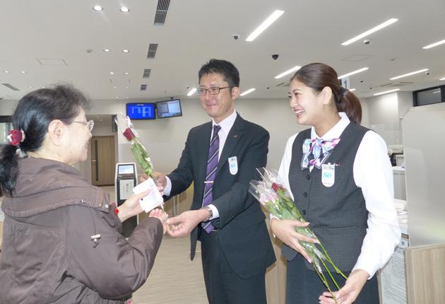 豊川信金80周年の愛顧に感謝 | ...