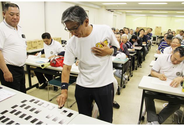 東日旗の選手権、ジュニアゾーンの抽選が行われた(豊橋市体育協会で)