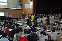井 小学校 羽根